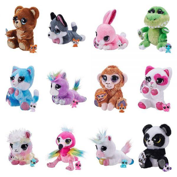 Plišane igračke Coco Cones